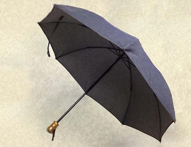 デニム生地の日傘