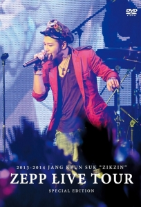����󡦥��󥽥�2013 ZIKZIN LIVE TOUR in ZEPP Special Edition [DVD] ���㥱��