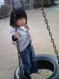 公園:カリナ1