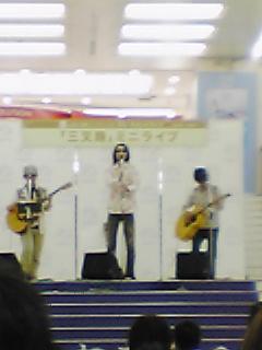 20070527_390819.jpg