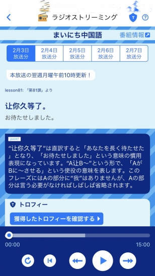 IMG_3350.jpg