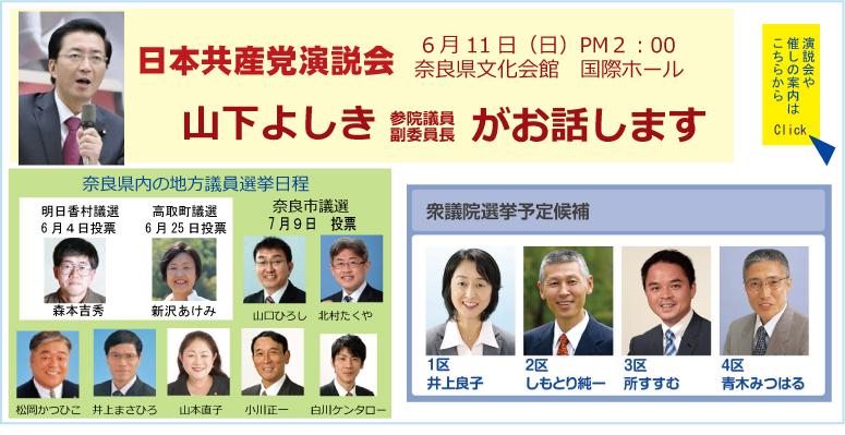 宇陀 市議会 議員 選挙