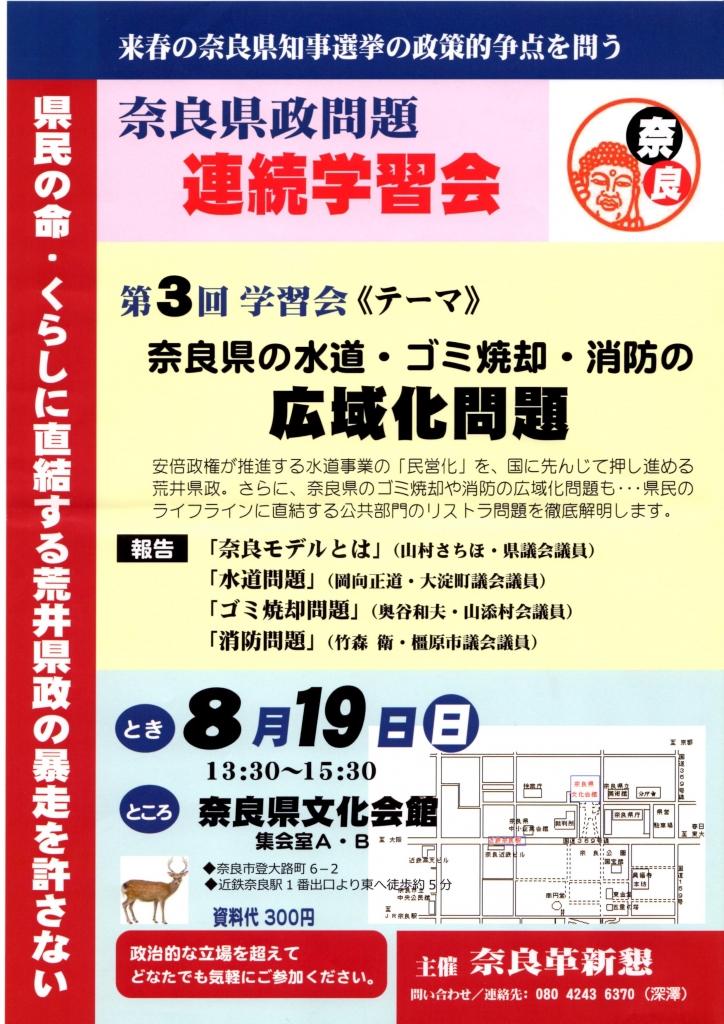 img020 (2).jpg