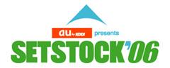 setstock06