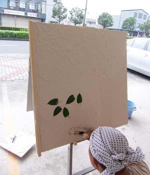 珪藻土体験会
