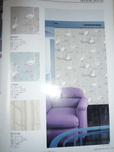 フラミンゴ壁紙
