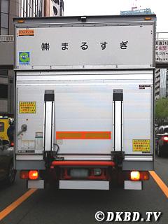 6日-_(株)まるすぎ.jpg