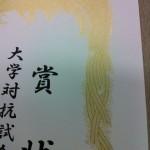 金粉賞状オフセット1-150x150.jpg