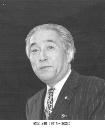 Images of 柴田梵天 - JapaneseC...