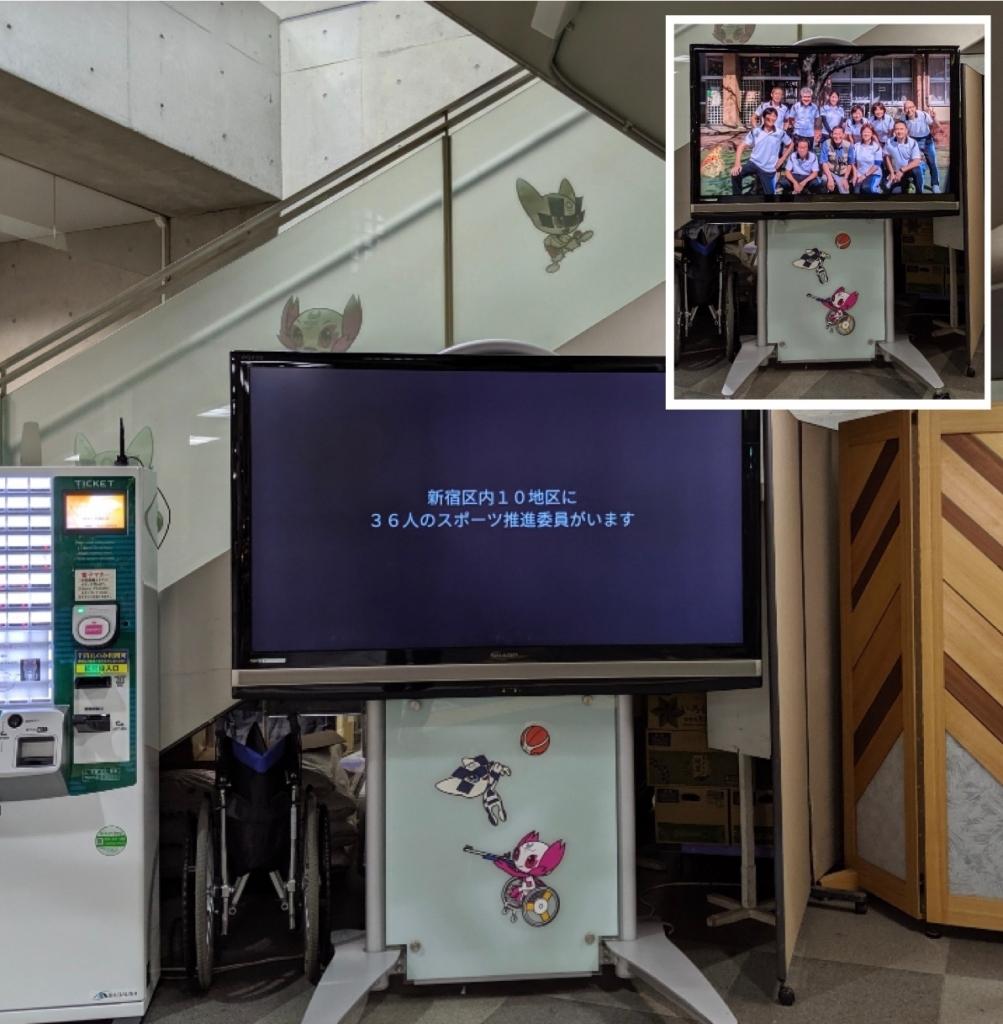 スポ推活動紹介
