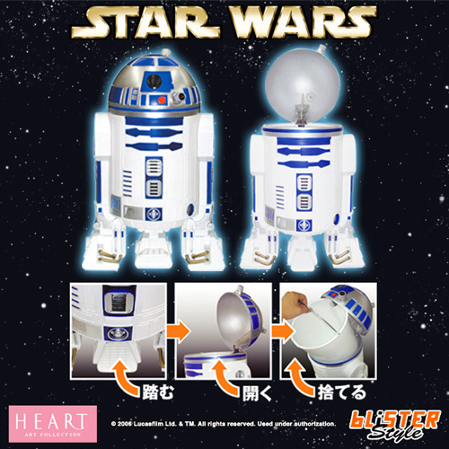 R2−D2ゴミ箱