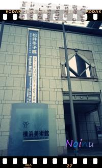 松井冬子展