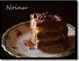 チョコレイト・ケーキ