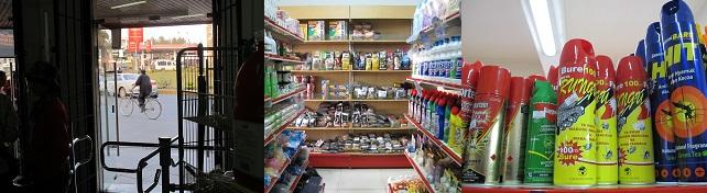 230810スーパーマーケット