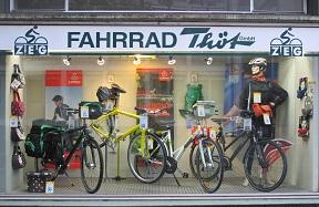 240506自転車の店