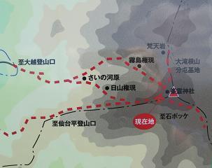 240824大滝根山地図