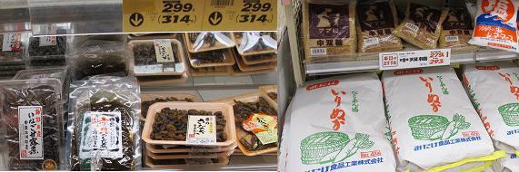 241201長野のスーパー