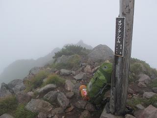 250822オプタテシケ山