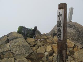250822十勝岳山頂