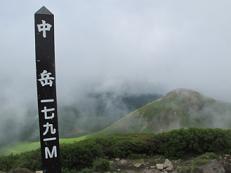 20140606中岳