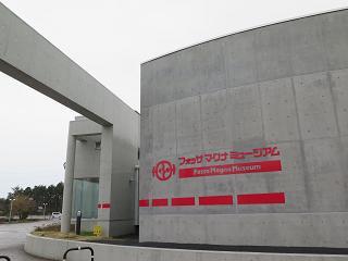 20150413フォッサマグナミュージアム