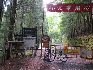 20150607林道終点