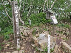 20150808アポイ岳山頂