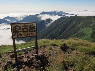 20150809楽古岳山頂