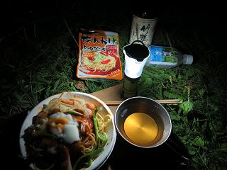 20150920名古屋飯