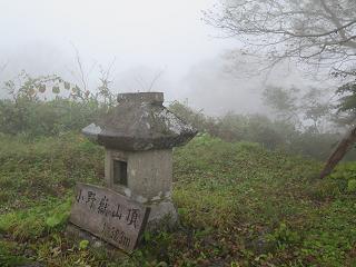 20151002小野岳山頂