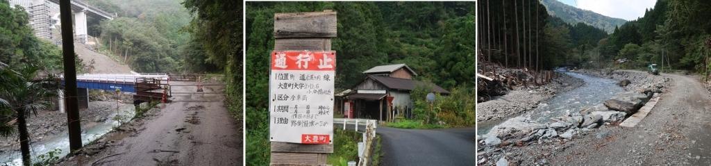 2019奥工石山1.jpg