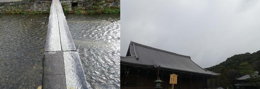 20200105京都8.jpg
