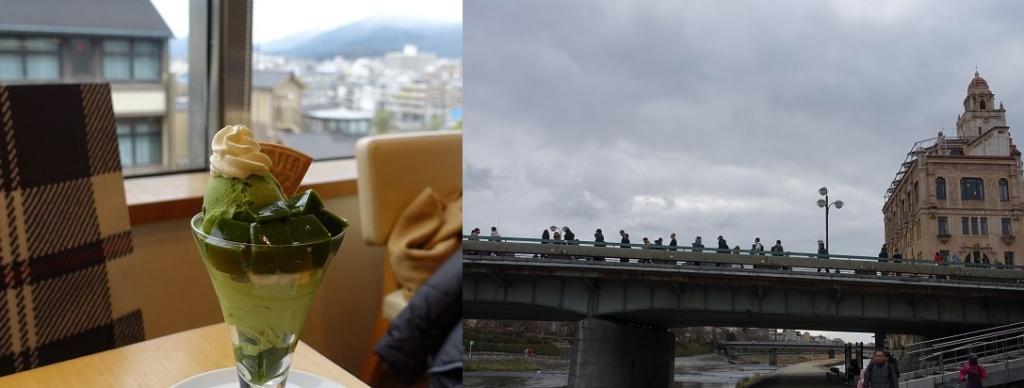 20200105京都14.jpg
