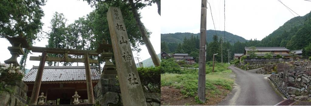 20200627瓢ヶ岳2.jpg