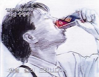 世界一まずいコーラと言い伝えられるメッコール。80年代には、日本でもテレビコマーシャルが流れていたらしい。  YouTubeにアップされている実際の動画を見ると、 ...