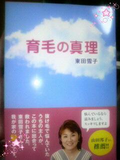 2010011300420000.jpg
