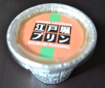 江戸堀プリン
