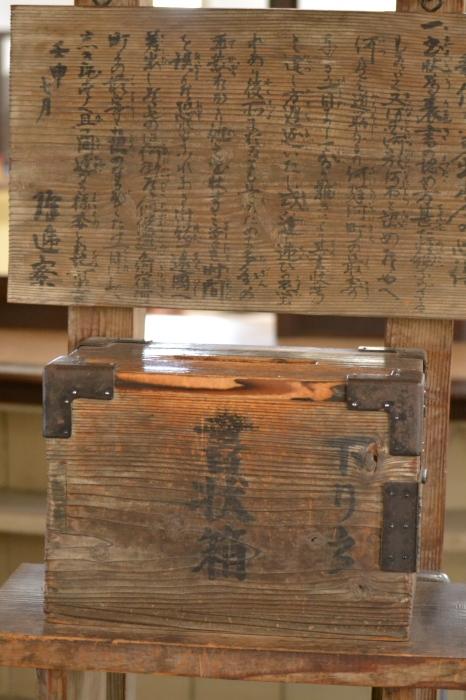 三木・桃太郎 091.JPG