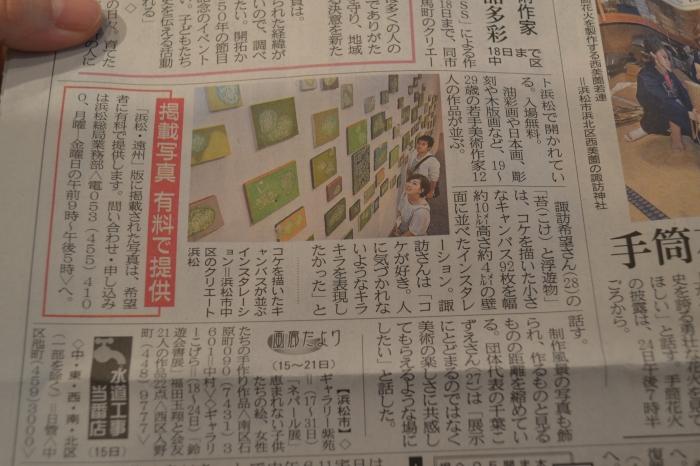 2013OAC2日目 073.JPG