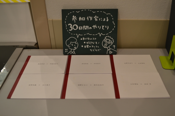 2013OAC2日目 076.JPG