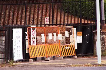 (PHOTO)封鎖されたままの代々木公園1