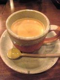 minami coffee