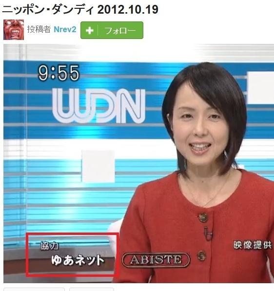 関谷亜矢子の画像 p1_18