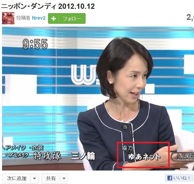 関谷亜矢子の画像 p1_14