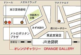 オレンジギャラリーマップ