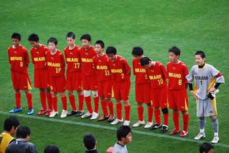 仁賀保中学校サッカー部