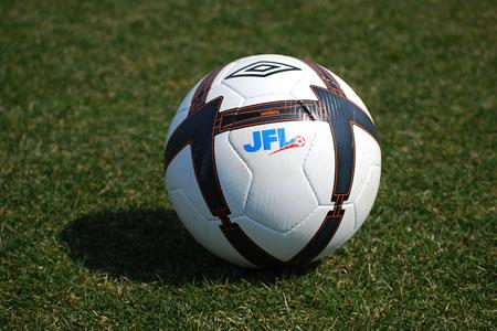 JFL公式球