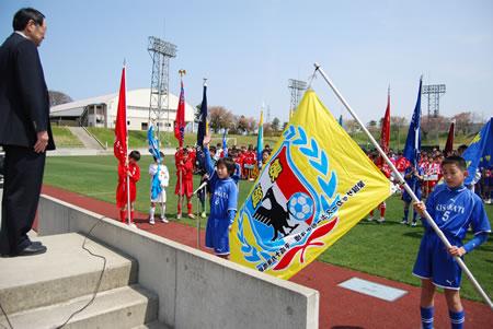 山崎杯少年サッカー開会式
