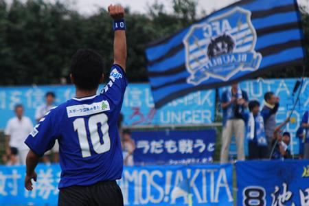 2010JFL後期・横河武蔵野FC戦