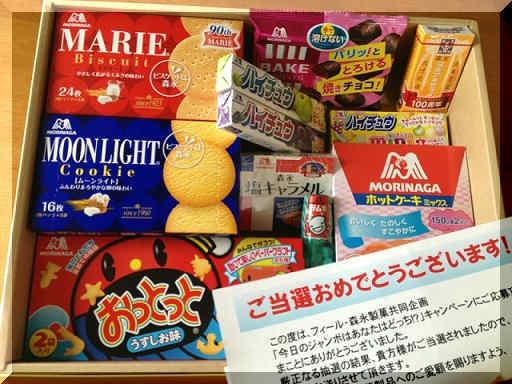「森永製菓写真フリー」の画像検索結果